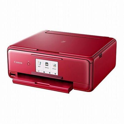 新しい キヤノン キヤノン インクジェット複合機 インクジェット複合機 TS8130 TS8130 RED[2432C041] PIXUSTS8130RD(), ワカマツク:a1439861 --- zhungdratshang.org