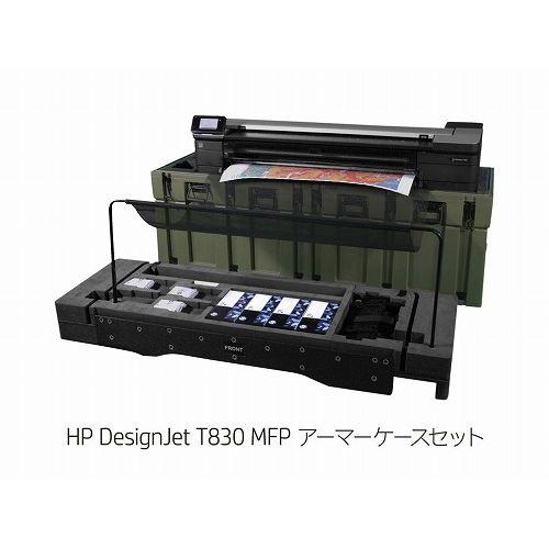 株式会社日本HP HP DesignJet T830 MFP アーマーケースセット 1JL02B BCD 代引不可 内祝 クリスマス会 割引 48時間限定ポイント 音楽会