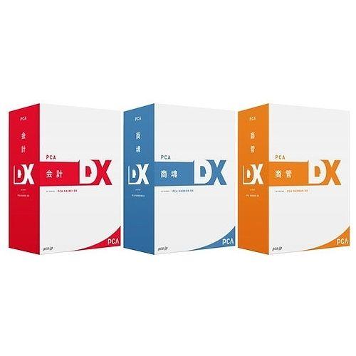 【国際ブランド】 ピーシーエー PCA会計・商魂・商管DXセット for SQL 2CAL PKAKOKADXF2C(), 暮らしの百貨店 df72e80f