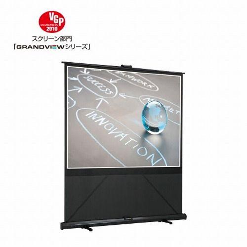 キクチ科学研究所 100インチ16:9モバイルアップライズスクリーン GFP-100HDW(代引不可)