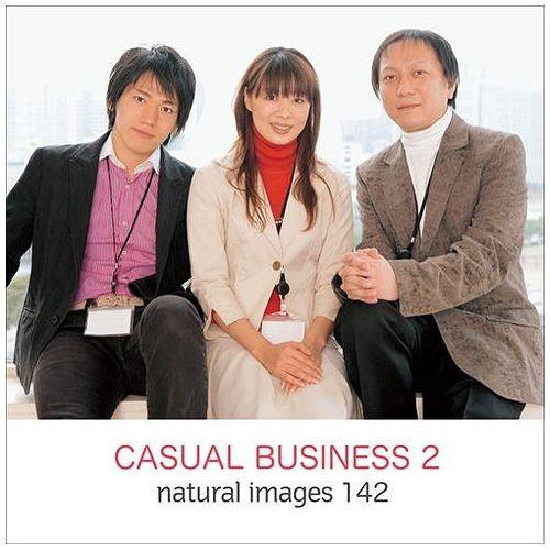 ソースネクスト naturalimages Vol.142 CASUAL BUSINESS 2 230530()