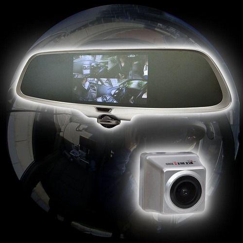 サンコー ミラー型360度全方位ドライブレコーダー リアカメラ付き CDVR36RC(代引不可)