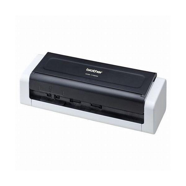 ブラザー工業 ドキュメントスキャナー ADS-1700W(無線LAN USB ADF)(代引不可)【S1】
