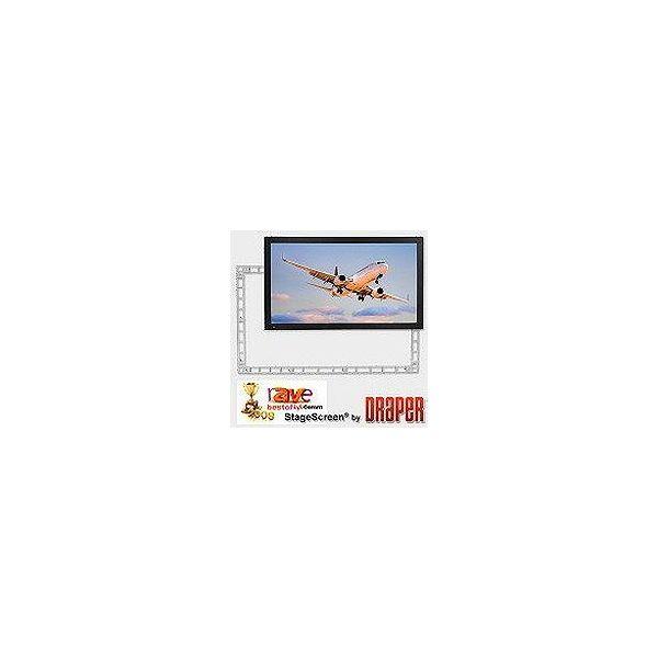 DRAPER 大型トラス組立スクリーン Stage Screen マルチフォーマット コンプリートキット SMC-R1550(代引不可)