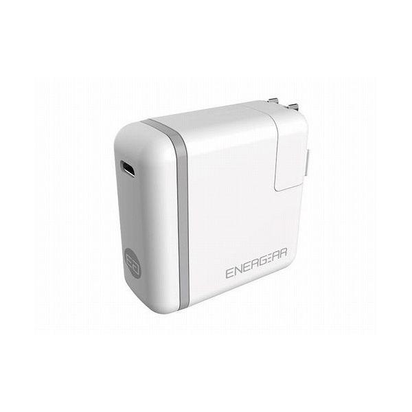 GOPPA エネギア 65W USB PD認証 Type-C ACアダプター 1.8mケーブルセット ホワイト E00650A1CWHTUS(代引不可)【S1】