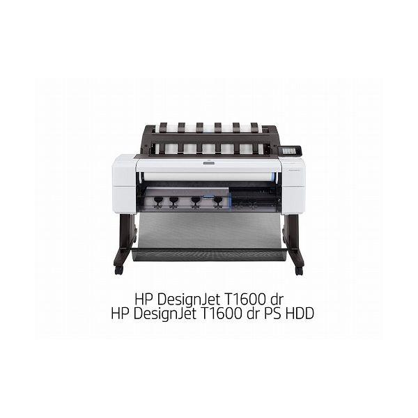 日本HP HP DesignJet T1600 dr PS HDD A0モデル 3EK13A#BCD(代引不可)