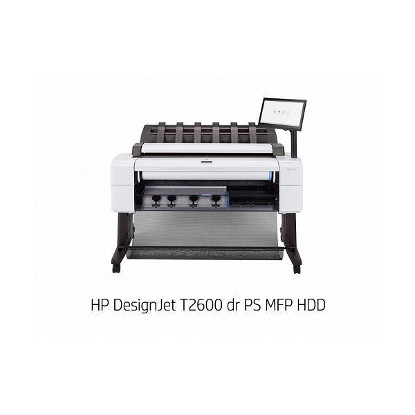 日本HP HP DesignJet T2600 dr PS MFP HDD A0モデル 3EK15A#BCD()