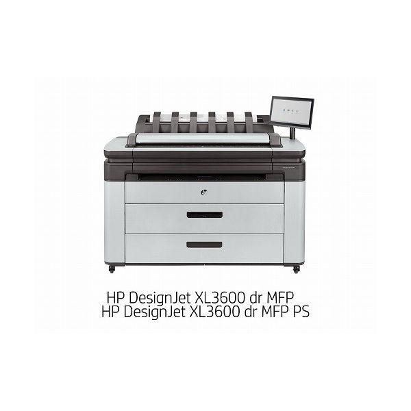 日本HP HP DesignJet XL3600 dr MFP A0モデル 6KD25A#BCD()