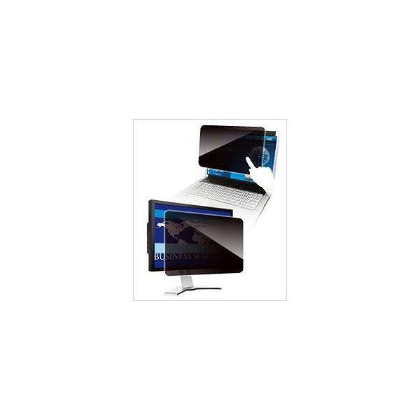 光興業 覗き見防止フィルター Looknon N8 デスクトップ用23.8インチ(16:9) テープ仕様 LNW-238N8T():リコメン堂ホームライフ館