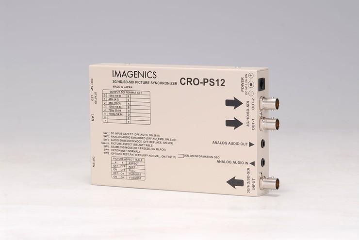イメージニクス 3G HD SD-SDI ピクチャーシンクロナイザ CRO-PS12(代引不可)