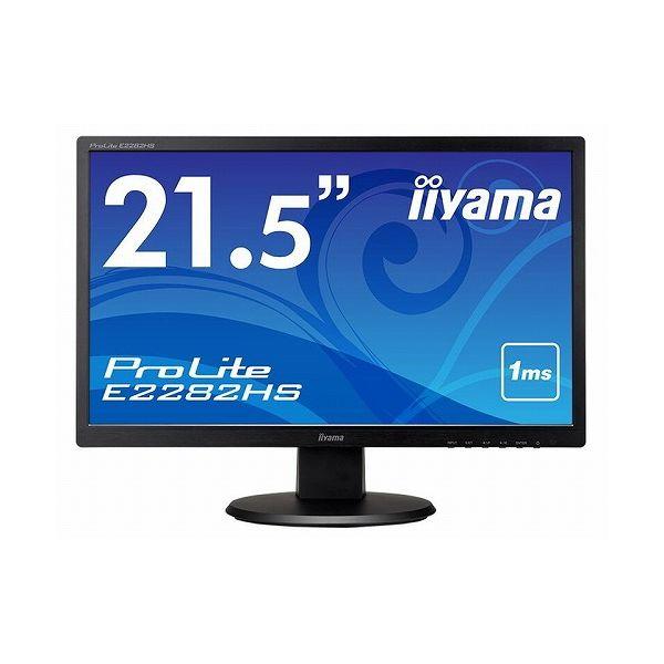 イーヤマ 21.5インチ ワイド 液晶ディスプレイ E2282HS-B1(代引不可)