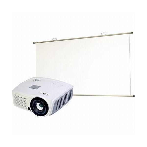 オーエス DLP方式フルハイビジョン・オーエスプロジェクターLUXOS スクリーンセット LP-200FH1S1(代引不可)
