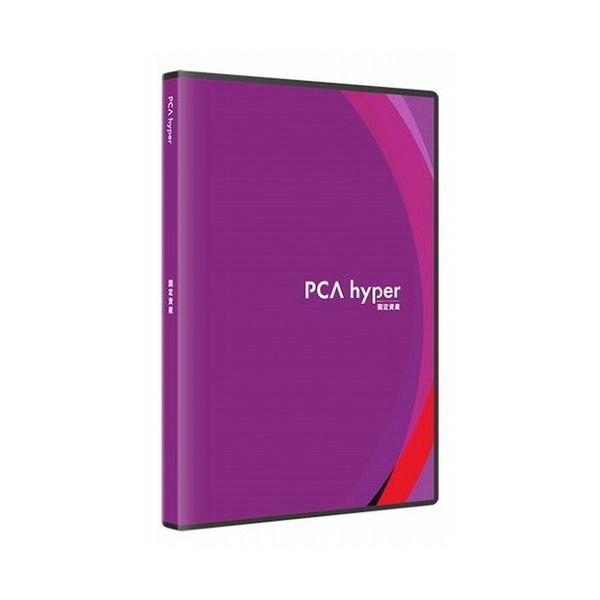 ピーシーエー PCA固定資産hyper API Edition for SQL 2CAL PKOTHYPAPIF2C()