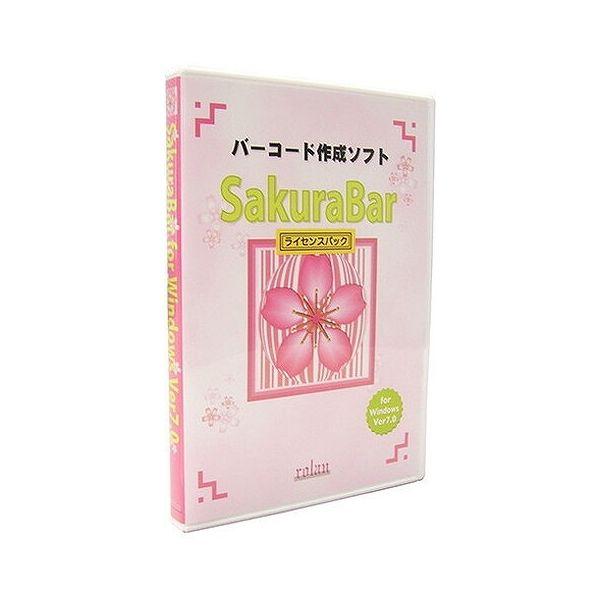 ローラン バーコード作成ソフト SakuraBar for Windows Ver7.0 100ユーザライセンス SAKURABAR7L100()