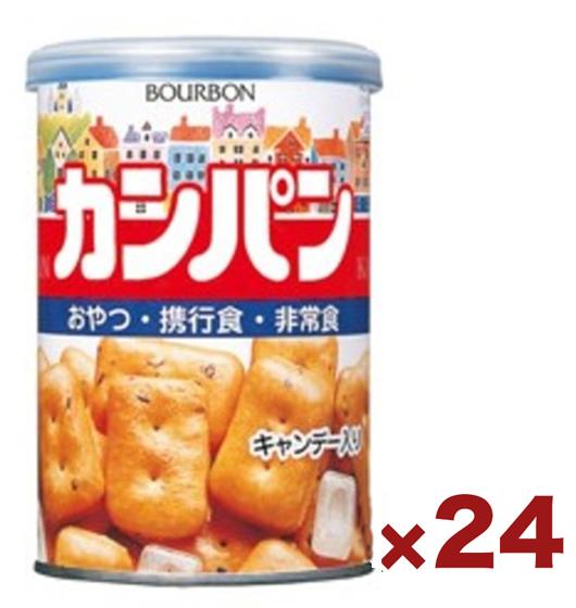 【ケース販売】ブルボン カンパン 100g缶 24個 保存食 非常食 防災 5年 保存 非常 持ち出し 避難【S1】