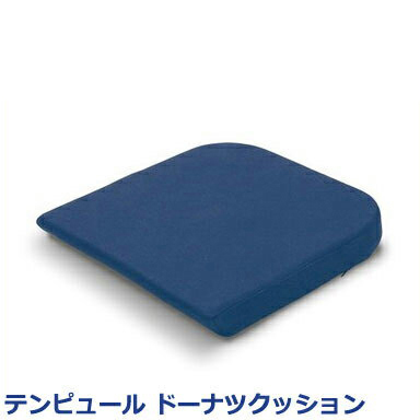 テンピュール ドーナツクッション 正規品 3年間保証付 低反発 tempur【正規品】