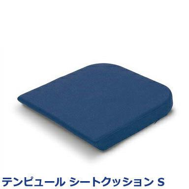 テンピュール シートクッションS 正規品 3年間保証付 低反発 tempur【正規品】