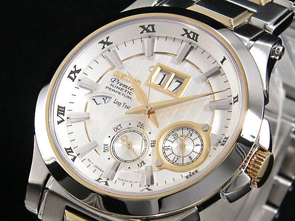セイコー SEIKO プレミア Premier パーペチュアル 腕時計 SNP004P1【送料無料】