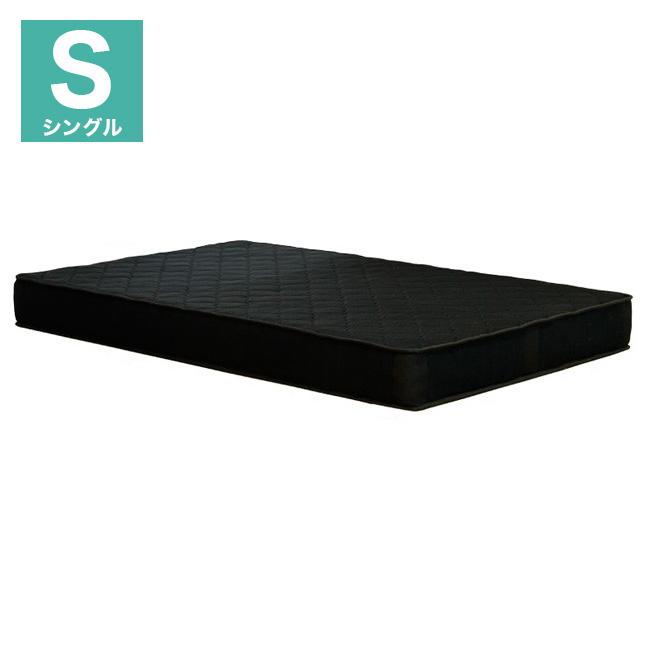 送料無料 mono 特価 モノ 3Dメッシュ ポケットコイルマットレス ブラック マットレス ベッドマットレス 代引不可 売却 Sサイズ シングル コイルマットレス