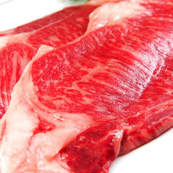 お肉が溶ける!柔らかい!!絶品☆飛騨牛【A5等級】サーロイン200g×3枚入り[B冷蔵]【S1】