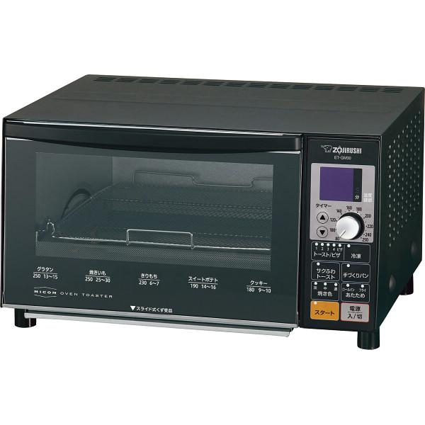 象印 オーブントースター 電化製品 電化製品調理機器 オ-ブント-スタ- ET-GM30-BZ(代引不可)【送料無料】