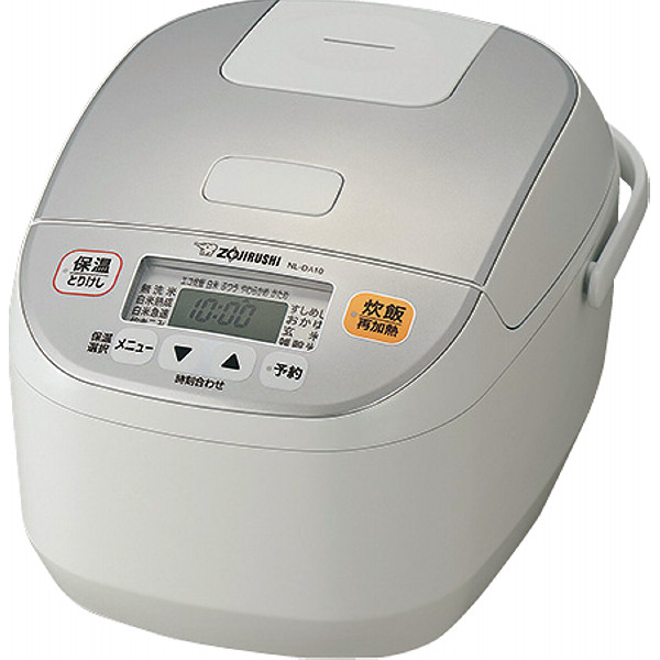 象印 マイコン炊飯ジャー(5.5合) 極め炊き 電化製品 電化製品調理機器 炊飯器 NL-DA10-WA(代引不可)【送料無料】