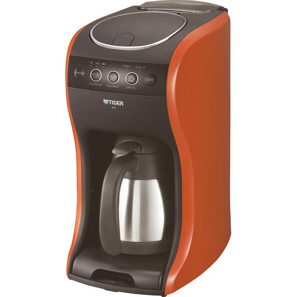 タイガー コーヒーメーカー(カフェバリエ) バーミリオン 電化製品 電化製品調理機器 コ-ヒ-メ-カ- ACT-B040DV(代引不可)【送料無料】