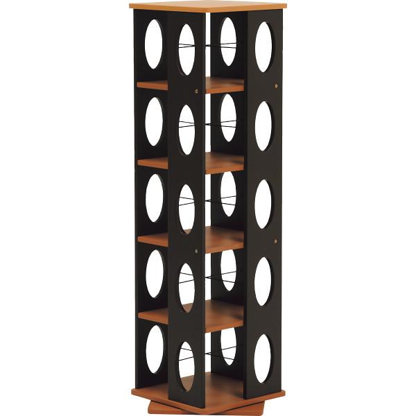 回転ラック ダークブラウン 木製品 家具 書斎 リビング家具 ラック MUD-7180DBR(代引不可)【送料無料】