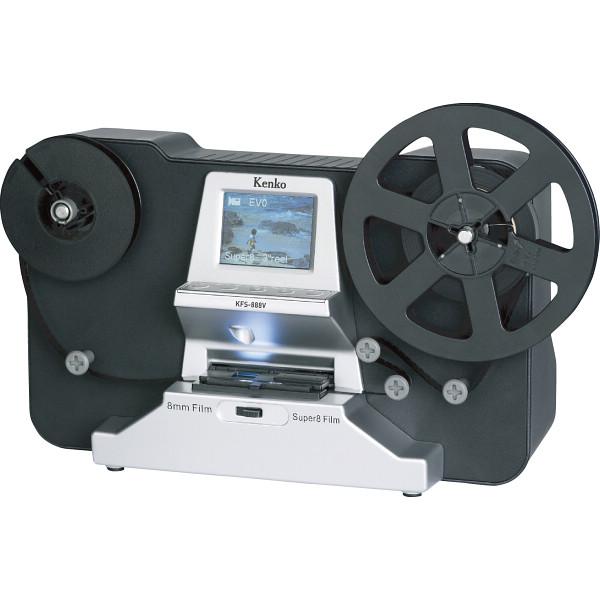 ケンコー 8mmフィルムコンバーター KFS-888V(代引不可)