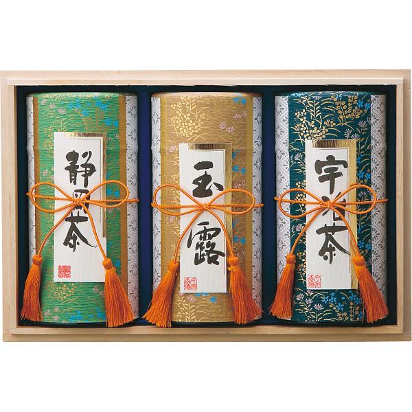 【返品・キャンセル不可】 雅の舞 MK-150A 食料品 日本茶 一般お茶(代引不可)