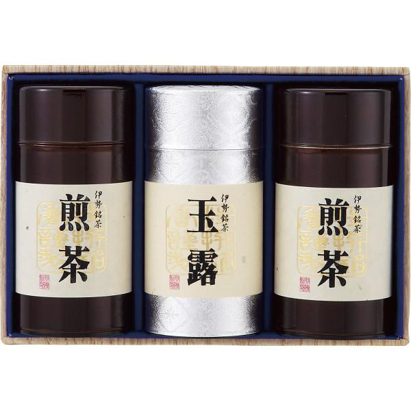 【返品・キャンセル不可】 伊勢銘茶詰合せ RSR-150 食料品 日本茶 伊勢茶(代引不可)