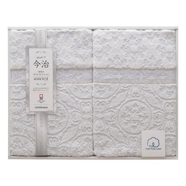西川 今治タオルケット2枚セット グレー グレー RR89510554(代引不可)【送料無料】