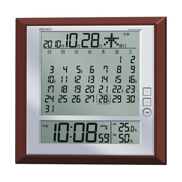 セイコー 電波時計(掛置兼用) SQ421B(代引不可)