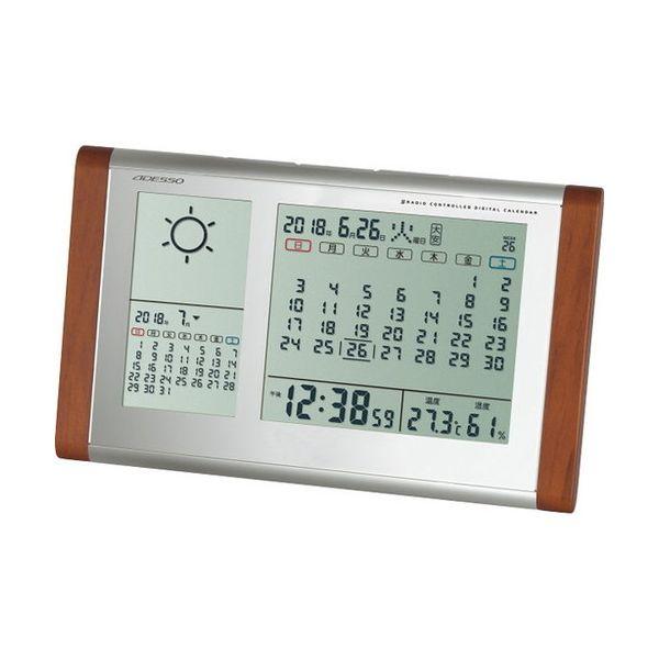 カレンダー天気電波時計 TB-834(代引不可)