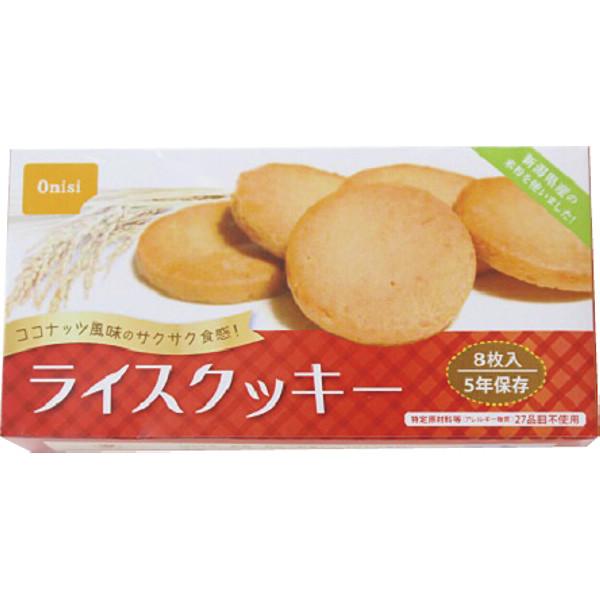 尾西のライスクッキーココナッツ風味(48箱) 44-R(代引不可)