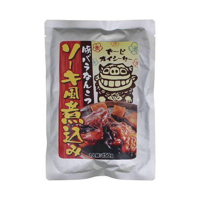 豚バラなんこつソーキ風煮込み(20食) BN-100(代引不可)