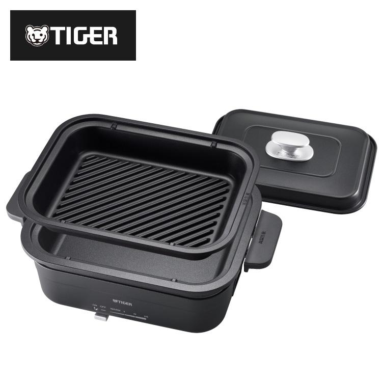 送料無料 タイガー魔法瓶 ホットプレート プレート2枚タイプ CRL-A200KI 鍋 価格 焼肉 おしゃれ 電気鍋 コンパクト 直営ストア