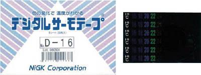 ニチユ デジタルサーモテープ 可逆性 D38