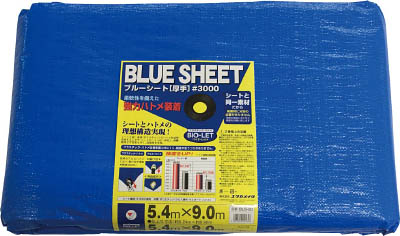 ユタカ シート #3000BLUESHEET(OB) 5.4m×9.0m BLS20