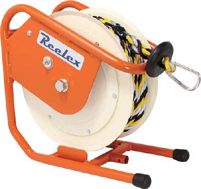 Reelex バリアリール ロープタイプ 反射ロープ 外径12.0mm×10m BRR1210HL