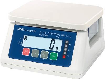A&D 取引・証明用(検定済品)防塵・防水デジタルハカリ (5区分 地区2) SJ2000WPA2