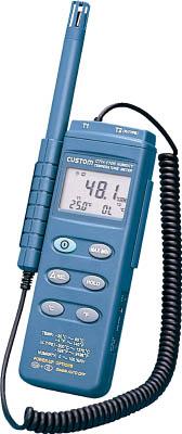 カスタム デジタル温湿度計 CTH1100