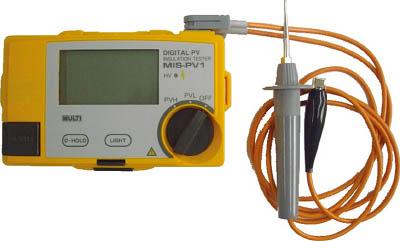 マルチ 太陽電池パネル対応絶縁抵抗計 MISPV1