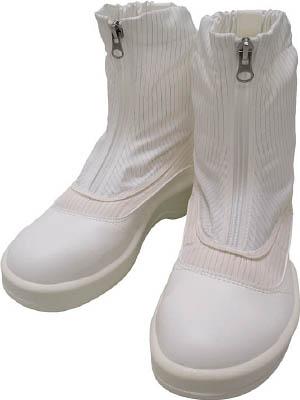 ゴールドウイン 静電安全靴セミロングブーツ ホワイト 23.5cm PA9875W23.5