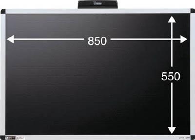 キングジム 電子吸着ボード「ラッケージ」 RK9060BK