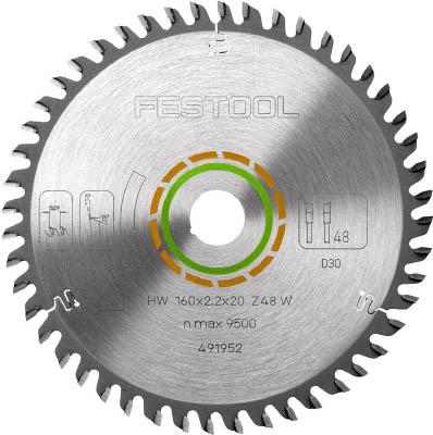 FESTOOL ソーブレイド 木ファイン HW160x2.2x20 W48 491952