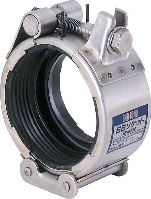 ショーボンドカップリング SBソケット Sタイプ 80A 水・温水用 SB80SE【S1】
