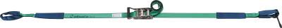 allsafe ラッシングベルト ステンレス製ラチェット式シボリ仕様重荷重 SR5I14【S1】