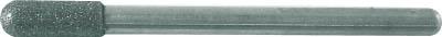 TRUSCO 新作 人気 CBNインターナルバー円筒先丸 Φ4.0X刃長10X軸3mm T3740BM 店内限界値引き中 セルフラッピング無料