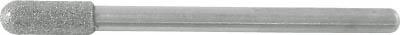 限定タイムセール TRUSCO ダイヤモンドインターナルバー円筒先丸 Φ4.0X刃長10X軸3mm T3740M 信用